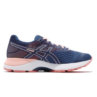 Asics Gel-pulse 10 Scarpe running Donna
