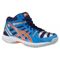 Asics Scarpe volley Bambino Gel beyond 4 mt Turchese/arancio/blu Volley
